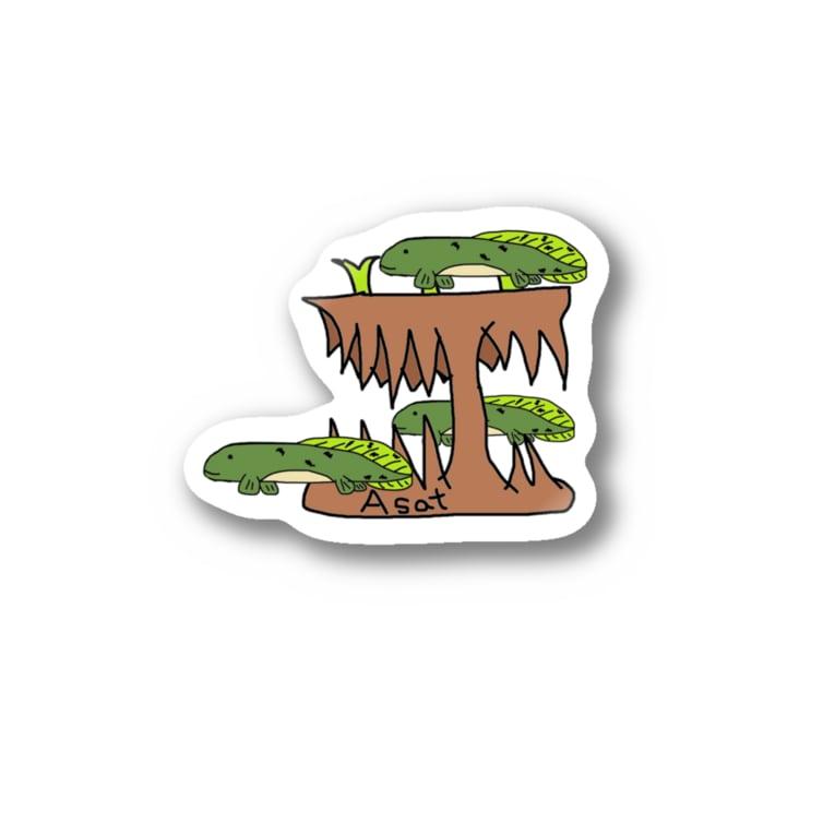 ハゲのの魚ボルグのねおけら デザイン Stickers