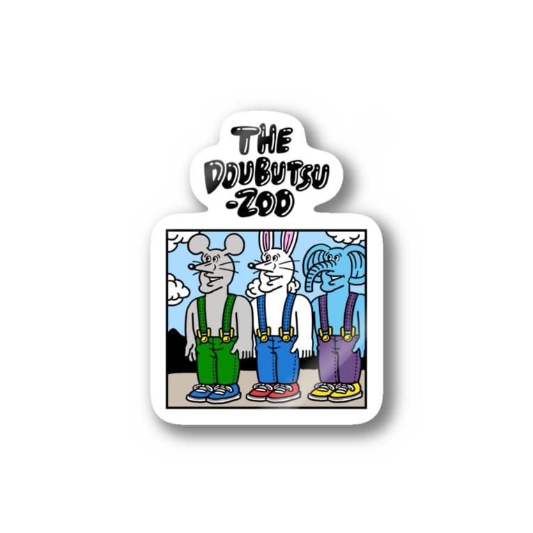 THE DOUBUTSU-ZOO SHOPのDOUBUTSU-ZOO Stickers