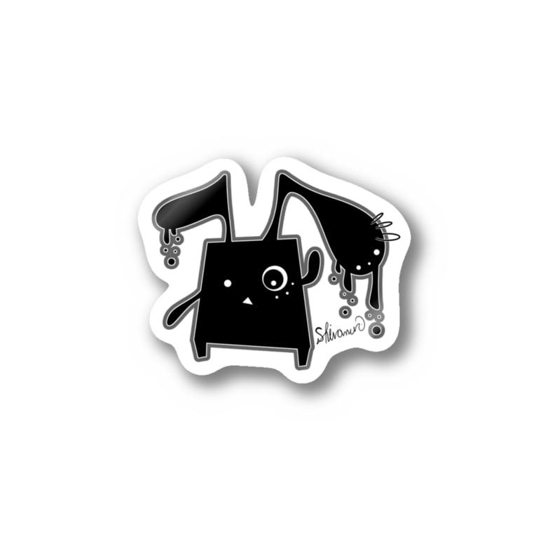 しろまろ/shiromaro.artのしかくいうさぎ Stickers
