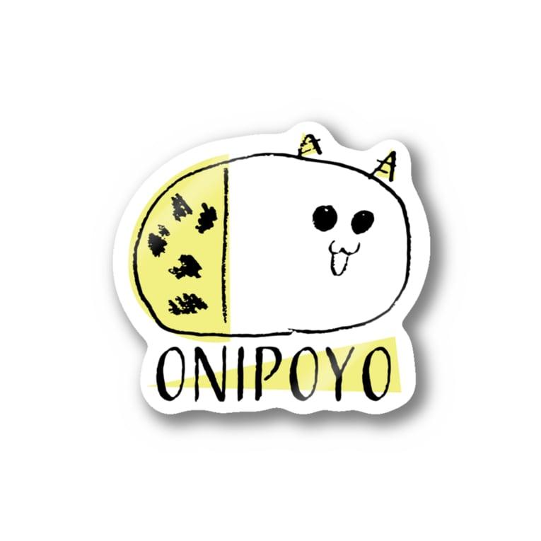 nemunoki paper itemのおにぽよ Stickers