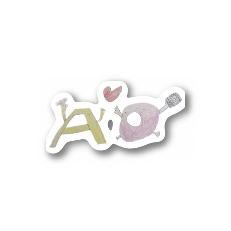 99hammyの長男画伯 AちゃんOちゃん Stickers