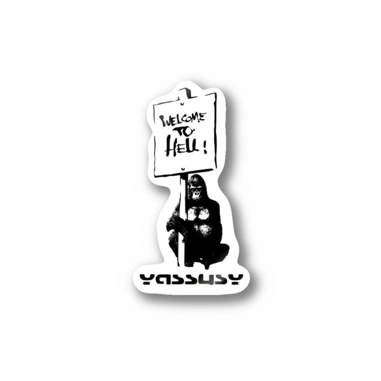 Desikoのウェルカムトゥゴリラ Sticker