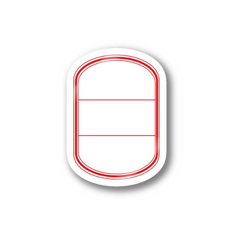 Pop-Hanaの図書ラベル Sticker
