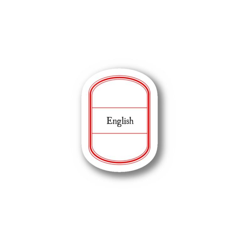 Pop-Hanaの教科シール*英語 Stickers