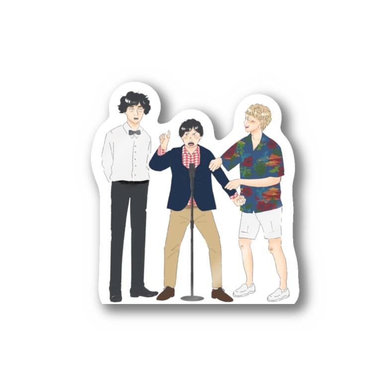 ウェイビジョンのオレマカイラスト(カラー) Sticker