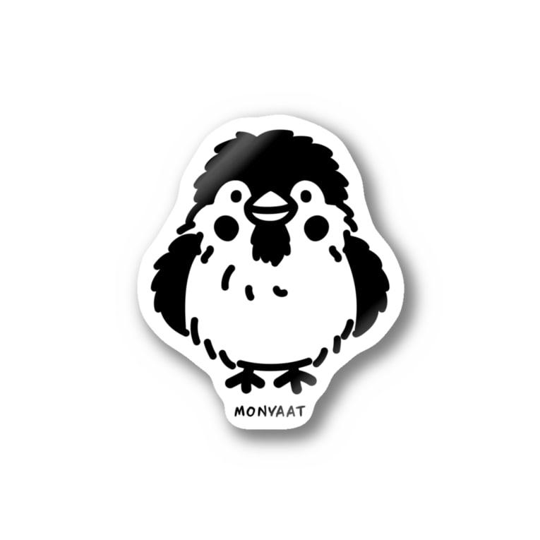 *suzuriDeMONYAAT*のぶわっとなA2 スズメがちゅん Sticker