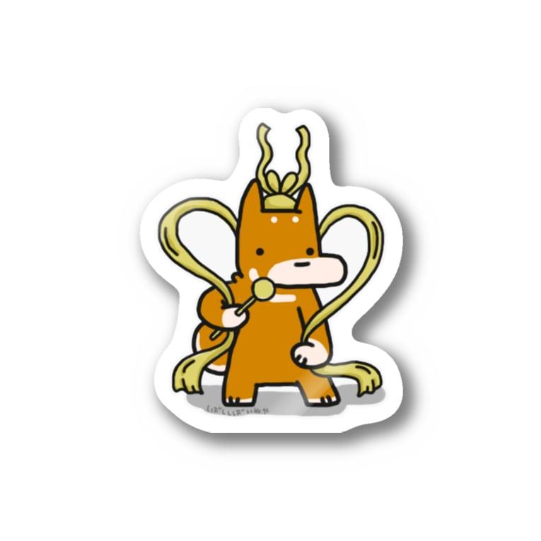 しばし柴犬屋のこんごうりきしば(あか) Sticker