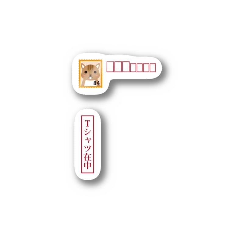 フォーヴァの封筒 Sticker