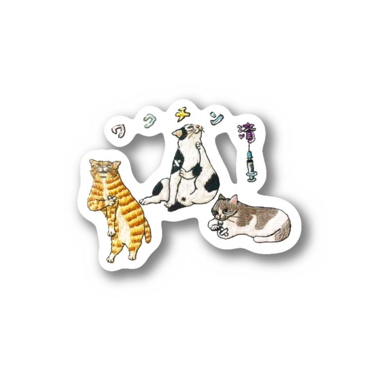 にゃん吉ドーナツのワクチン済_3猫 Sticker