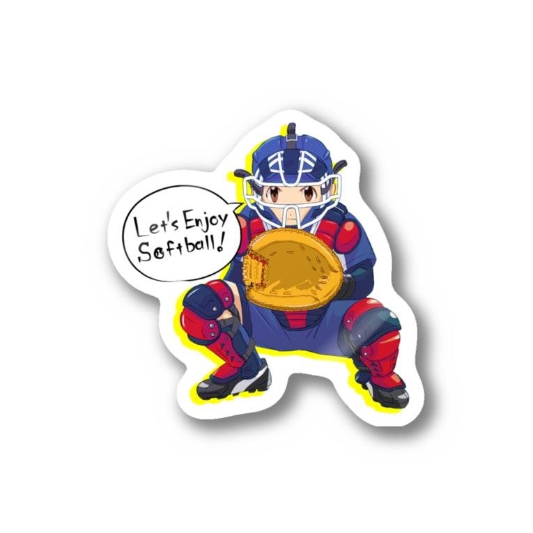 2exのキャッチャー(文字あり) Sticker