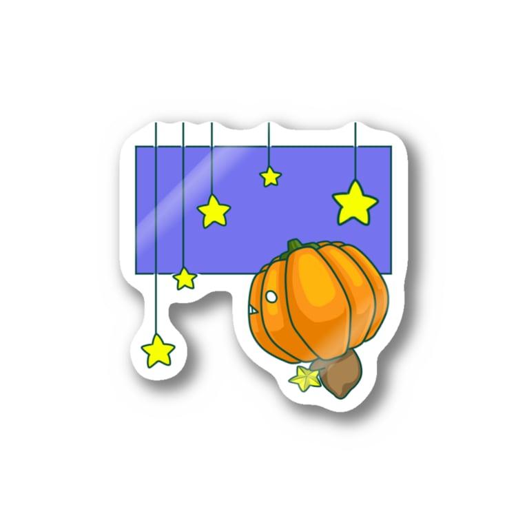 bekkouの星とかぼちゃ Stickers