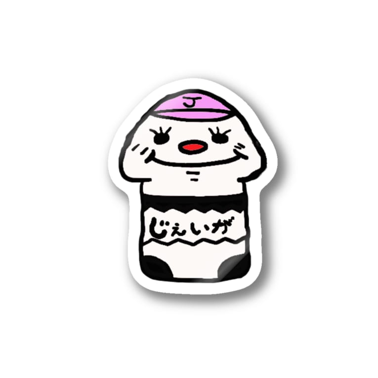 Jの挑戦@こけしの電動使@ネクステ応援団のJGA Stickers