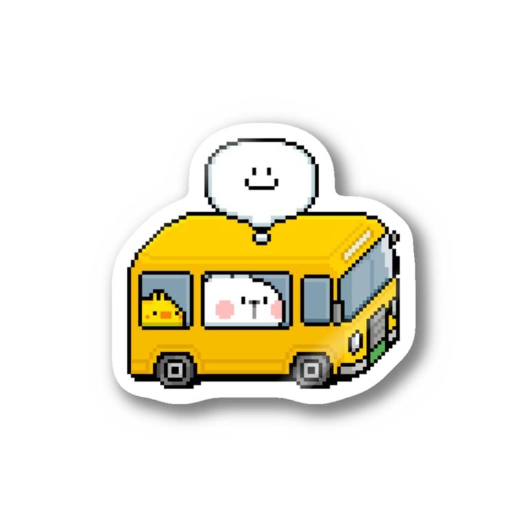 AKIRAMBOWのSpoiled Rabbit - Pixel Bus / あまえんぼうさちゃん -ドットアートバス Sticker