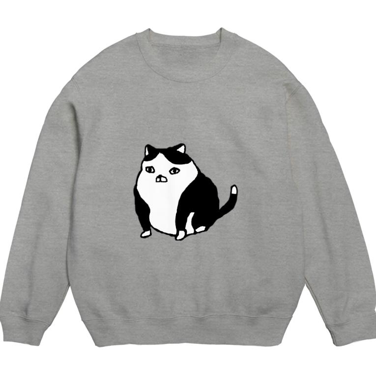 モモケグッズの例の猫 Sweats