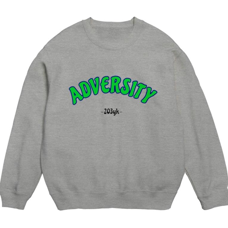203ykのADVERSITY  (gray) Sweats