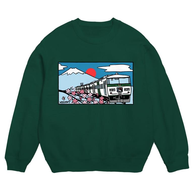 YASCORN(やすこーん)鉄道の「踊り子」185系と富士山、桜 イラスト Sweats