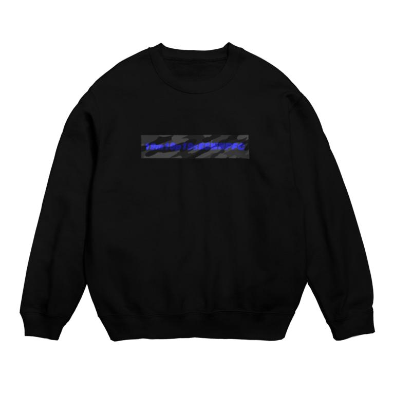 SOMORIの国士の迷彩(黒×青) Sweats
