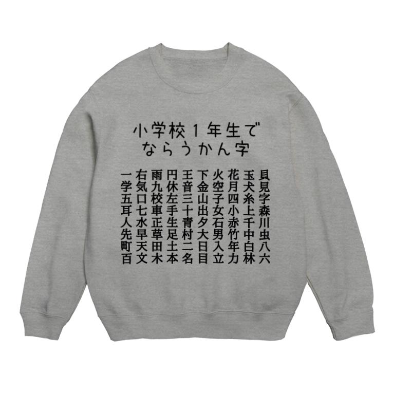 糸に高い 漢字
