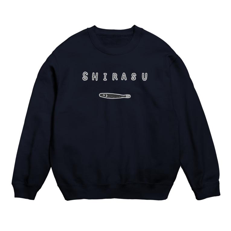 NIKORASU GOのグルメTシャツ「しらす」 Sweats