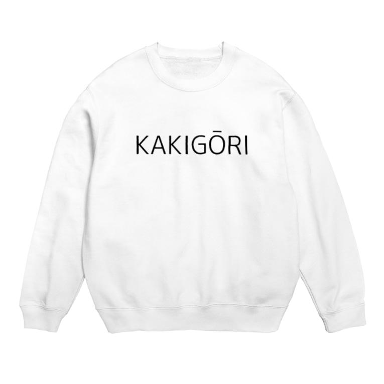 syoku_panのKAKIGŌRI Sweats