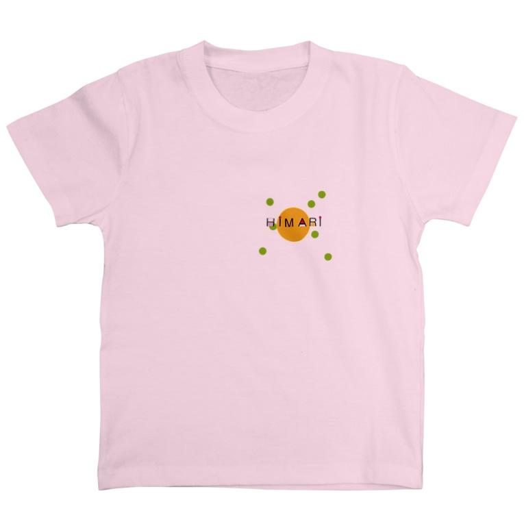 あるてみらのHIMARI・・・ひまりちゃん T-shirts