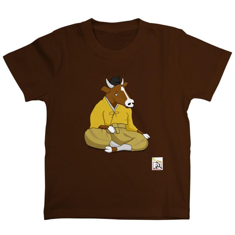 国語専門学習会 種の国語専門学習会 種 うしきちグッズ T-shirts