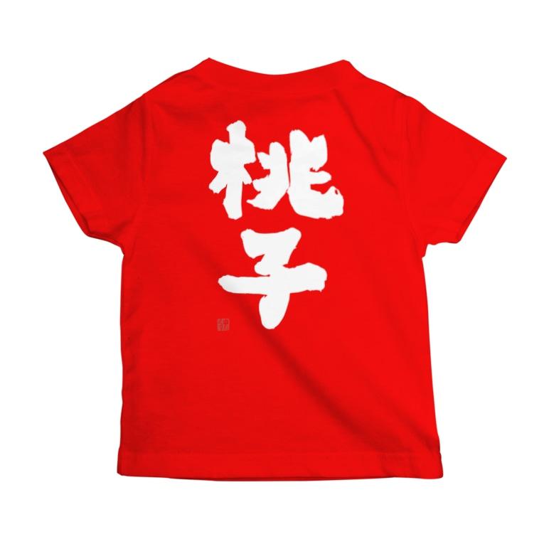 よか風の桃子(よか風/Tシャツ/出産祝い) T-shirtsの裏面