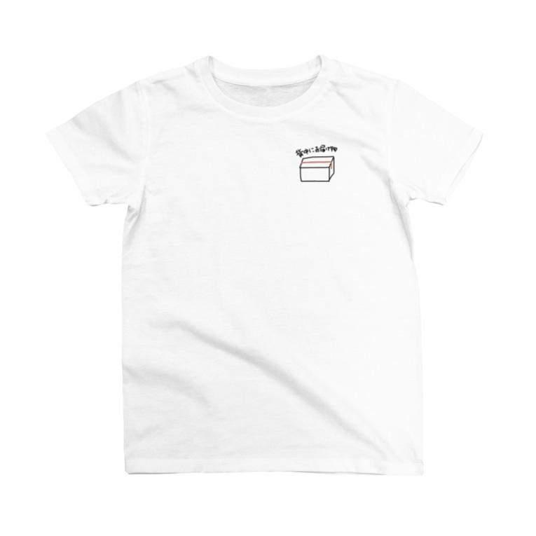 ふぁーこのおもいで市場のありがとうを伝えられるTシャツ T-Shirt