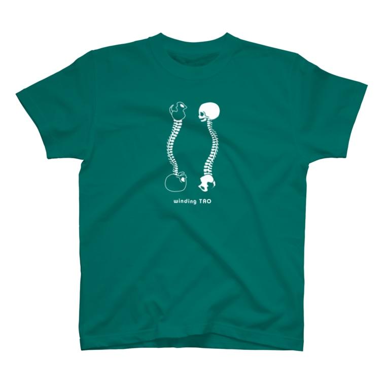 くねくね道の陰陽の背骨💀 T-Shirt