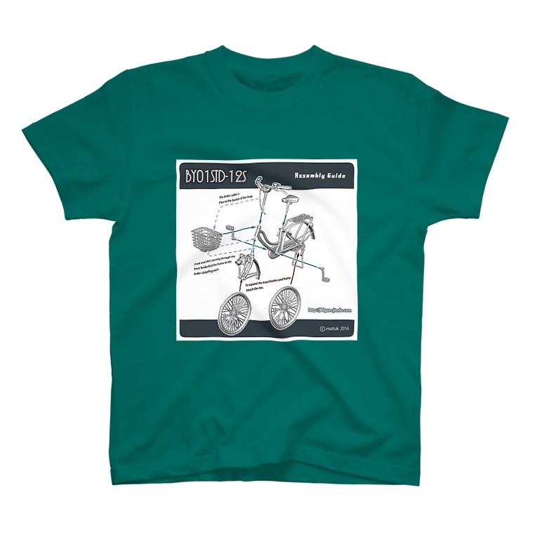 まっつくる商店の[BY01STD-12S]AssenblyGuide T-shirts