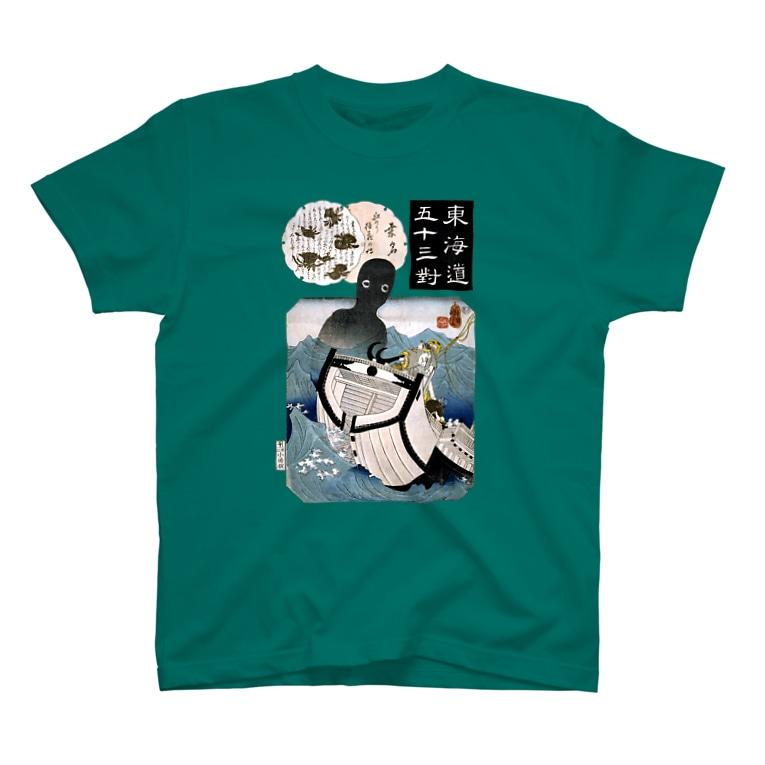 和もの雑貨 玉兎の東海道五十三対 鳴海【浮世絵・妖怪】 T-shirts