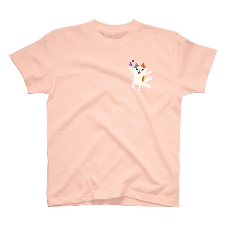 おばけ商店のおばけTシャツ<猫又> T-Shirt