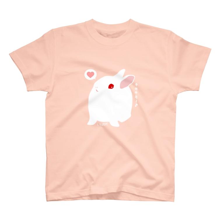 しろはなだの見上げるうさぎ T-shirts