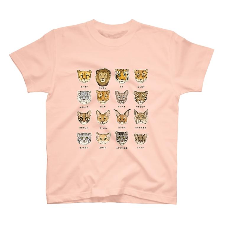すとろべりーガムFactoryの野生のにゃん図鑑 T-Shirt