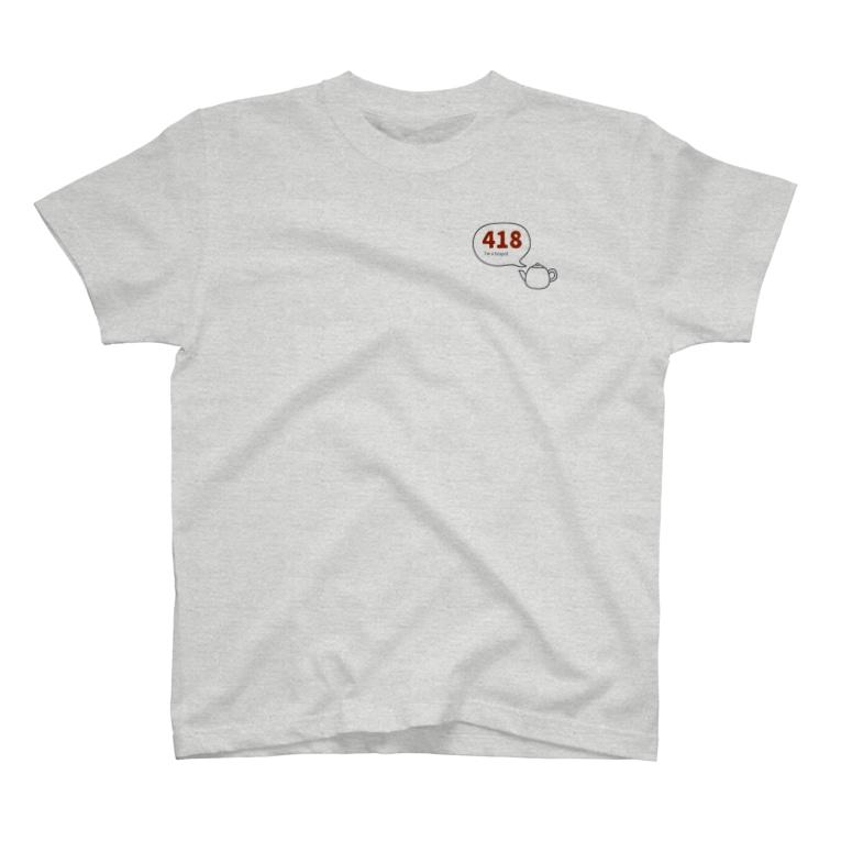 イノたまごラボのStatus Code 418 I'm a Teapot T-shirts