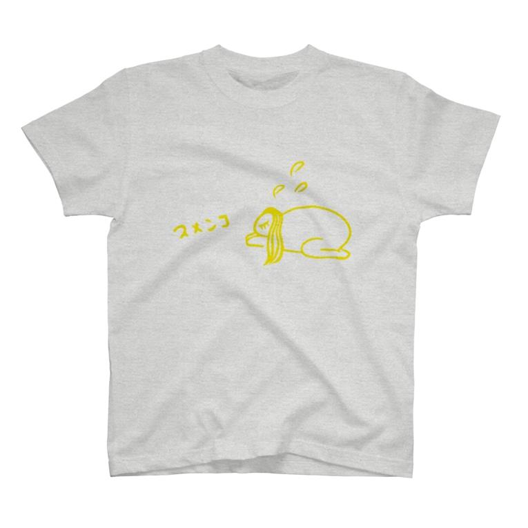 ネコカドウのスメン会Tシャツ T-shirts