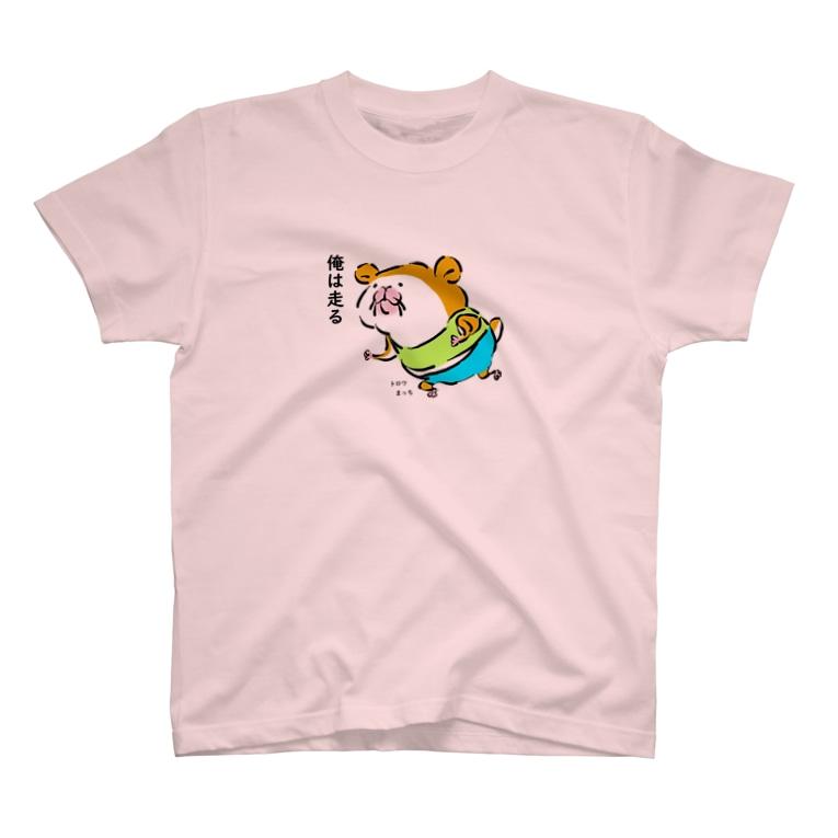 トロワ イラスト&写真館の走るハムスター T-shirts