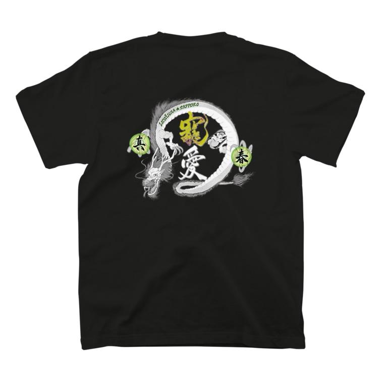 レバンガ☆SAPPOROの真春 寵愛Tシャツ(濃色) T-shirts