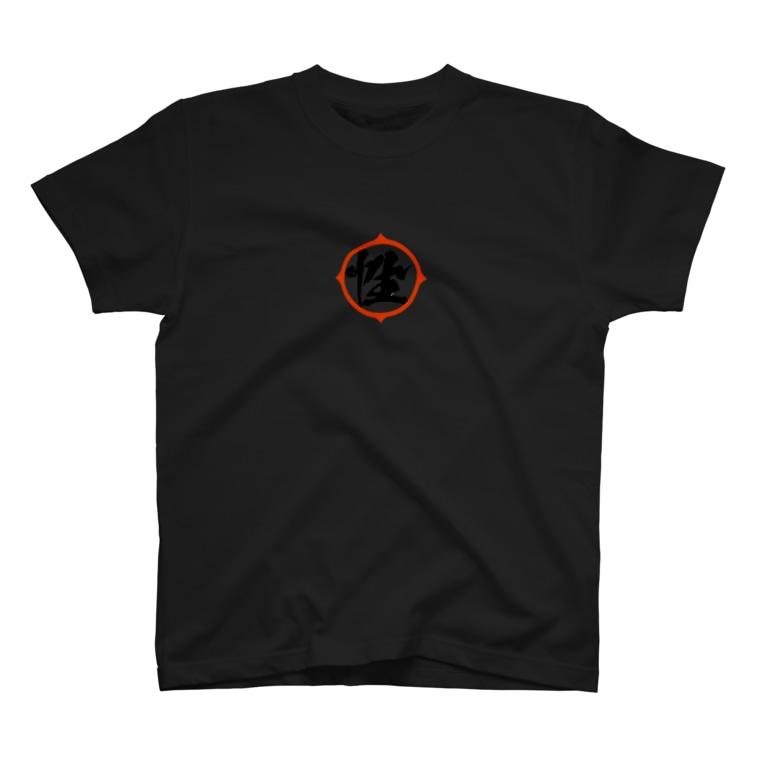性帝☆PROJECTの性帝バトルグッズ T-shirts