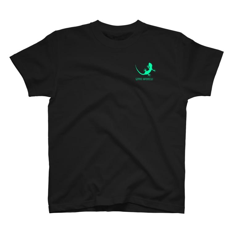 motchamのヤモリ シルエット ロゴ ( ルミナスグリーン ) T-shirts