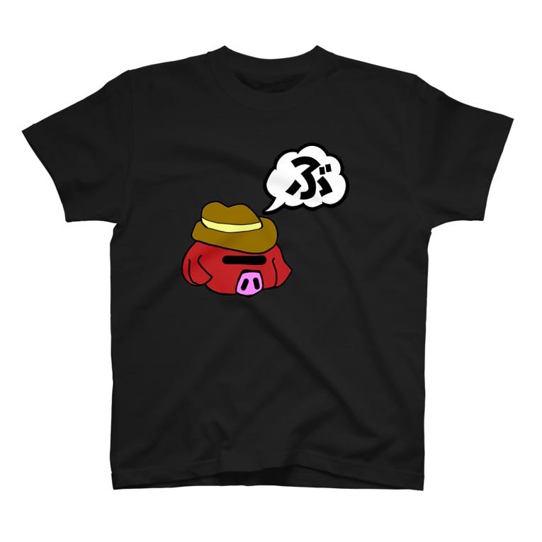 勝手に!ハヂメ工房©️のアオリブタ T-shirts