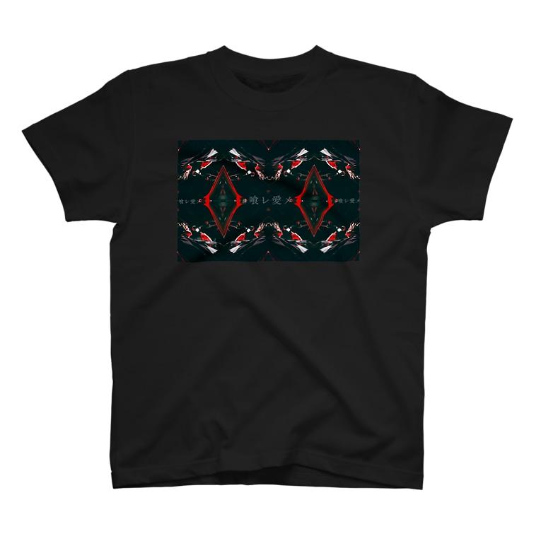 せきねフレミング📸1/17-2/12 #ASTER写真展の轟 。 (喰レ愛メ #01) T-shirts