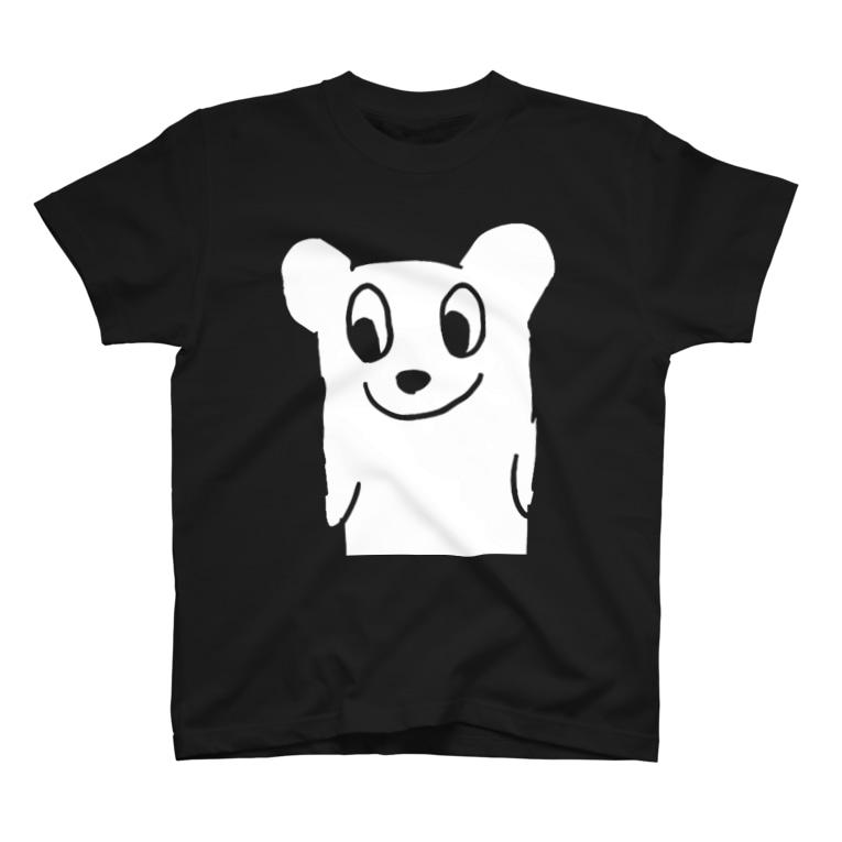 あらゐけいいちのあいつのシルエット T-shirts