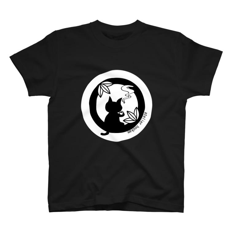 ほっかむねこ屋(アトリエほっかむ)のちゃのみねこ T-shirts