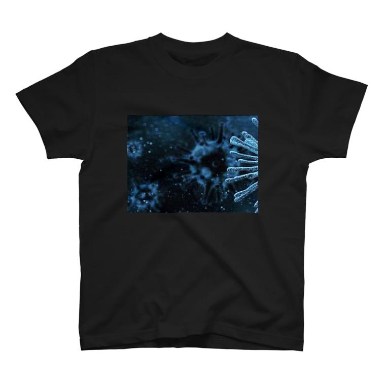 Lost'knotの君…もしかしてサ○ヤ人? T-shirts