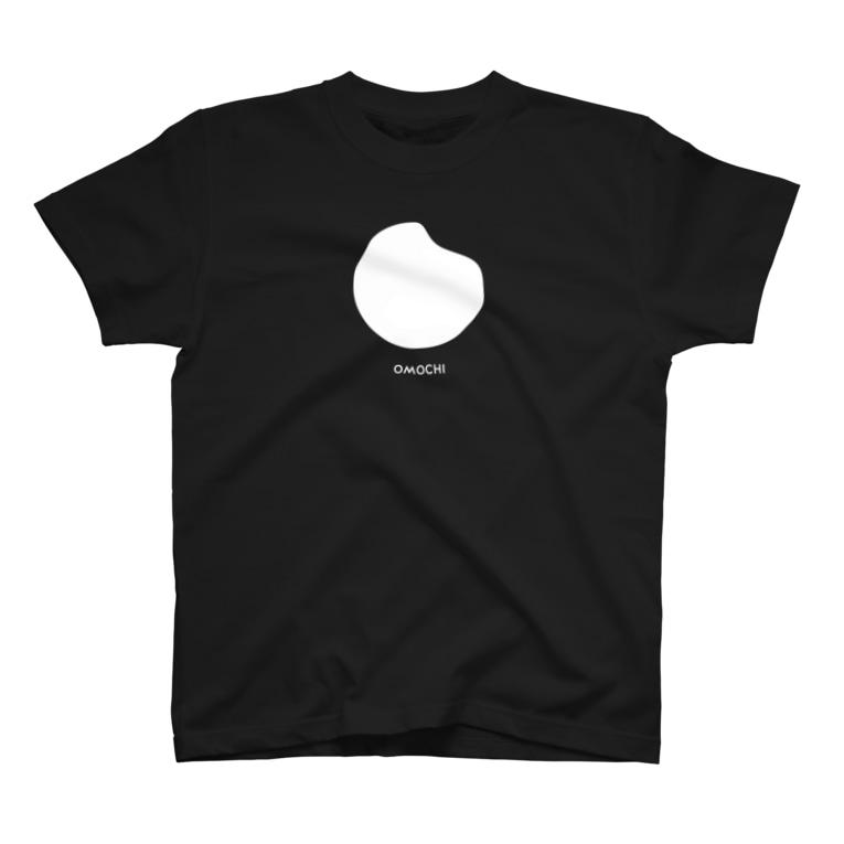sanographixの餅 T-Shirt