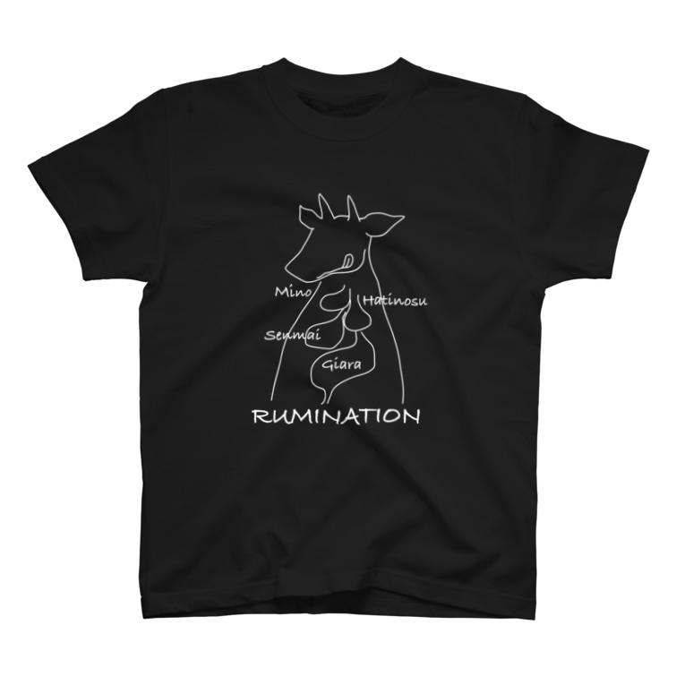 FirenzeBAR ADOMANIの牛の胃袋 反芻Tシャツ T-Shirt