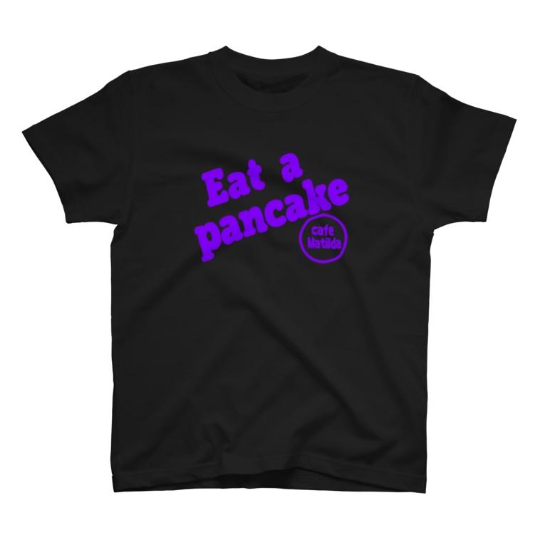 カフェ マチルダのマチルダオリジナルTシャツ 紫ロゴ T-Shirt