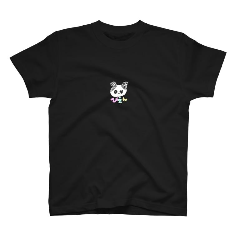 うしじま(闇金じゃない)のぴえん T-shirts