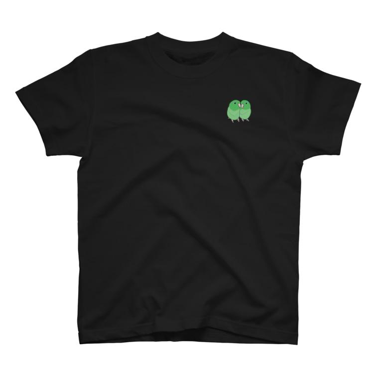 鳥のなる木のマメルリハ T-shirts